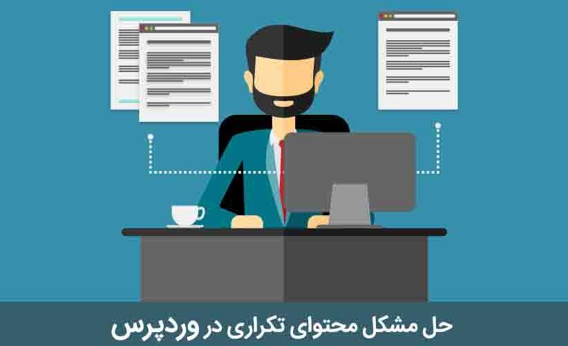 اشتباهات وبلاگ نویسی در سایت