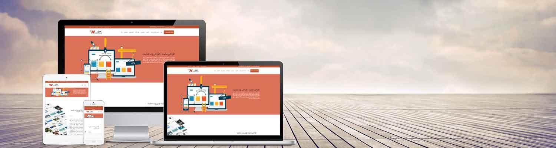 طراحی سایت در خانه